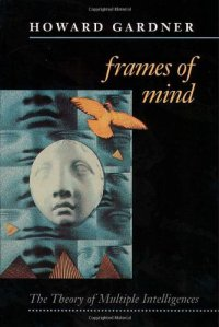 Frames of mind, Gardner